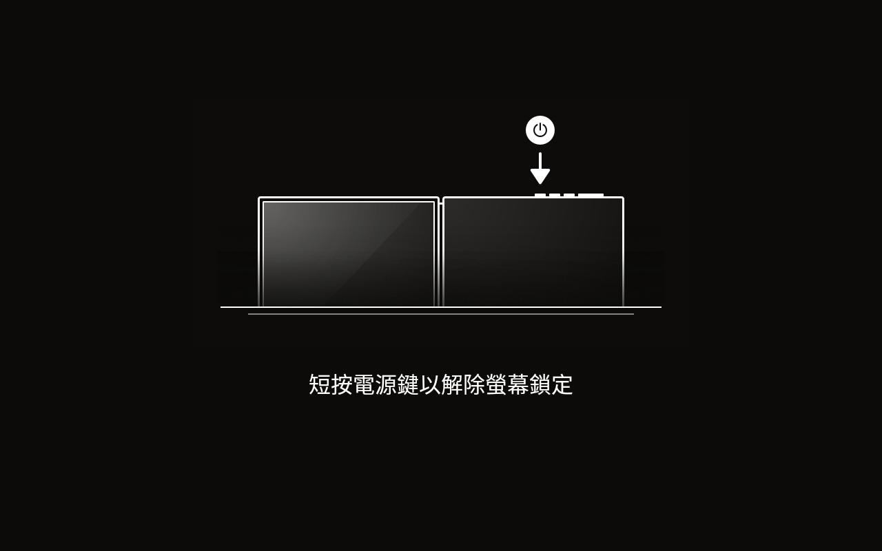 lock_screen